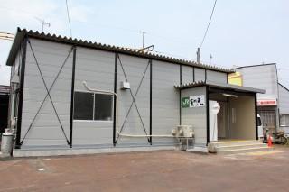 塩沢仮駅(1)