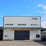 towa3 (1)